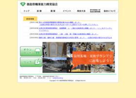 Tokunoukai.jp thumbnail
