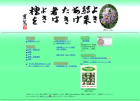 Tokusanshubyo.or.jp thumbnail