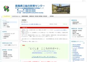 Tokushima-ec.ed.jp thumbnail