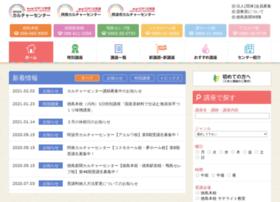 Tokushin-culture.jp thumbnail