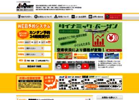 Tokuwari.co.jp thumbnail