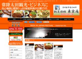 Tokyo-an.net thumbnail