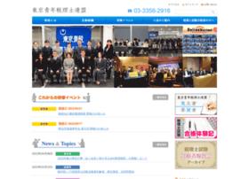 Tokyo-aozei.org thumbnail