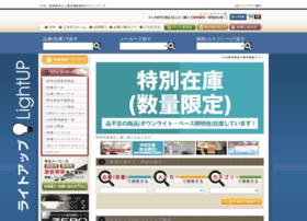 Tokyo-best-price.jp thumbnail