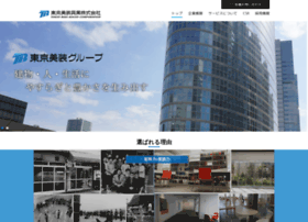 Tokyo-biso.co.jp thumbnail