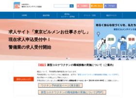 Tokyo-bm.or.jp thumbnail