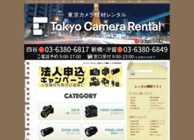 Tokyo-camera.jp thumbnail