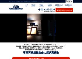 Tokyo-cm.co.jp thumbnail