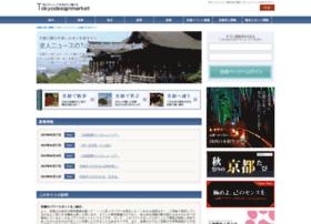 Tokyo-design-market.jp thumbnail