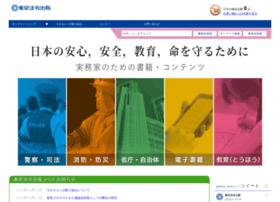 Tokyo-horei.co.jp thumbnail