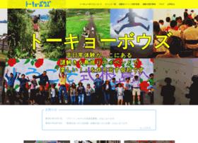 Tokyobouz.net thumbnail