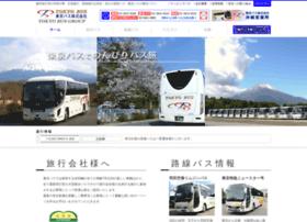 Tokyobus.jp thumbnail