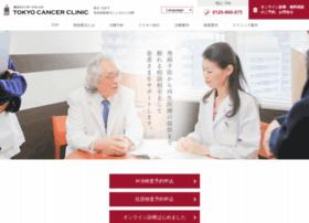 Tokyocancerclinic.jp thumbnail