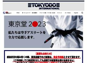 Tokyodo-in.co.jp thumbnail