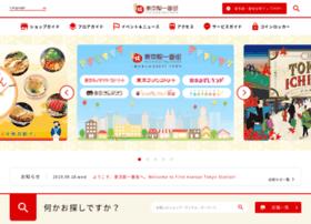 Tokyoeki-1bangai.co.jp thumbnail