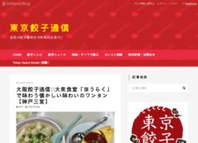 Tokyogyoza.net thumbnail
