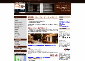 Tokyoheadache.jp thumbnail