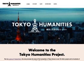 Tokyohumanities.org thumbnail