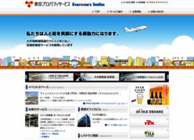 Tokyops.co.jp thumbnail