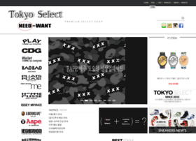 Tokyoselect.co.kr thumbnail