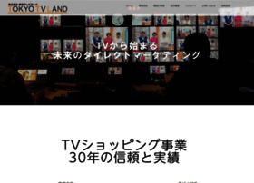 Tokyotvland.co.jp thumbnail