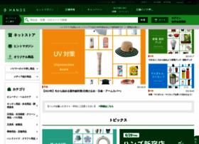 Tokyu-hands.co.jp thumbnail