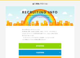 Tokyu-rec-recruit.jp thumbnail