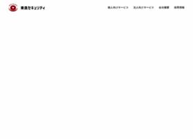 Tokyu-security.co.jp thumbnail
