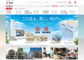 Tokyu.co.jp thumbnail