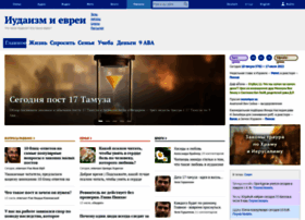Toldot.ru thumbnail