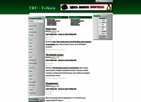 Tolkien.ru thumbnail