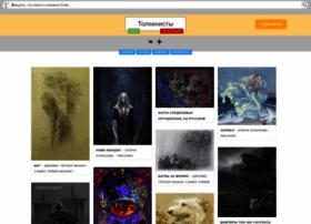 Tolkienists.ru thumbnail