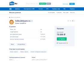 Tolkodetyam.ru thumbnail