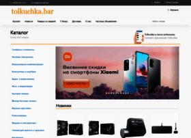 Tolkuchka.bar thumbnail