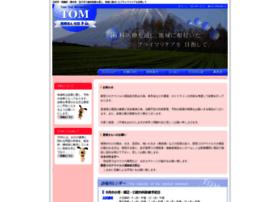 Tom-dental.jp thumbnail