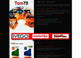 Tom70.ru thumbnail