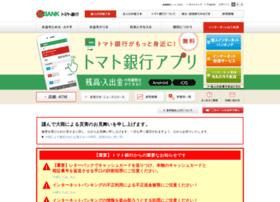 Tomatobank.co.jp thumbnail