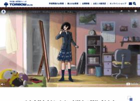 Tombow.gr.jp thumbnail