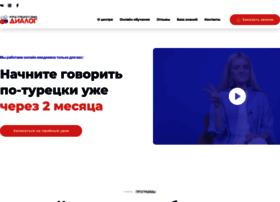 Tomer.ru thumbnail