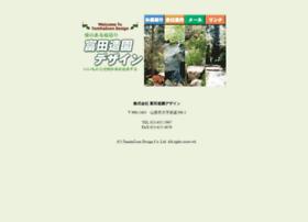 Tomita-zd.jp thumbnail