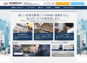 Tomitadenki.jp thumbnail