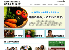 Tomiya-kura.co.jp thumbnail