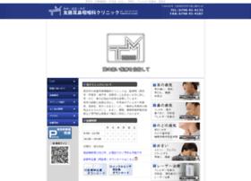 Tomofuji.jp thumbnail