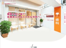 Tomoki-dc.jp thumbnail