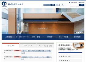 Tomoku.co.jp thumbnail