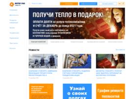 Tomskrts.ru thumbnail