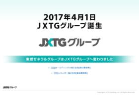 Tonengeneral.co.jp thumbnail