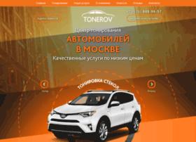Tonerov.moscow thumbnail