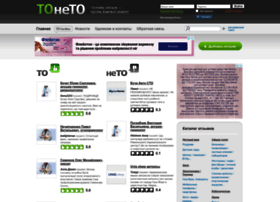 Toneto.net thumbnail