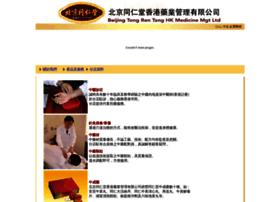 Tongrentang.com.hk thumbnail